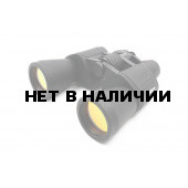 Бинокль Следопыт 10-30х50 черный в чехле PF-BT-14