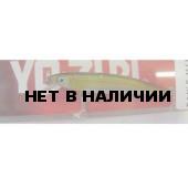 Воблер YO-ZURI Pins Minnow плав., 50мм, 2гр F196-M44