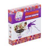 Спирали Help от комаров 10 шт 80230