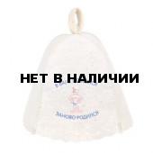 Шапка для бани Hot Pot В бане помылся - заново родился (войлок) 41164
