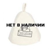Шапка для бани Hot Pot Человек - звучит гордо, обезьяна - перспективно (войлок) 41194