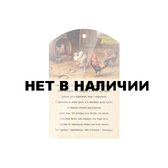 Доска разделочная Marmiton Птичий двор дерево 29х18,5 см 17088