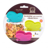 Зажимы для пакетов Marmiton Бабочки 3 шт 17099