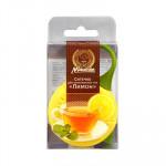 Силиконовое ситечко для заваривания чая Marmiton Лимон 16138