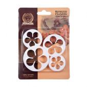 Формочки для печенья и марципана Marmiton Цветочки 16181