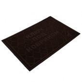 Коврик придверный Vortex Comfort Ключ под ковриком 40х60 см коричневый 22380