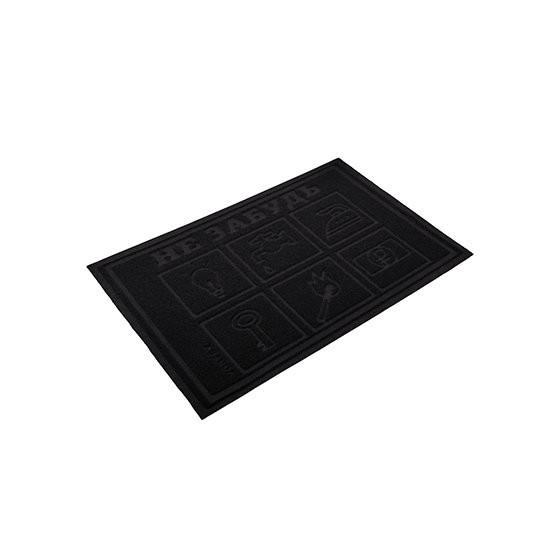 Коврик придверный Vortex Comfort Не забудь 40х60 см серый 22381