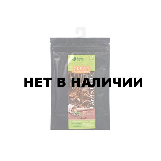 Скраб кофейный Банные Штучки Какао 100 г 33415