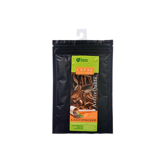 Скраб кофейный Банные Штучки Классический 100 г 33413