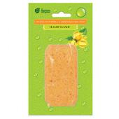 Соляная плитка с эфирным маслом Банные Штучки Иланг-иланг 200 г 32405
