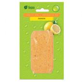 Соляная плитка с эфирным маслом Банные Штучки Лимон 200 г 32404