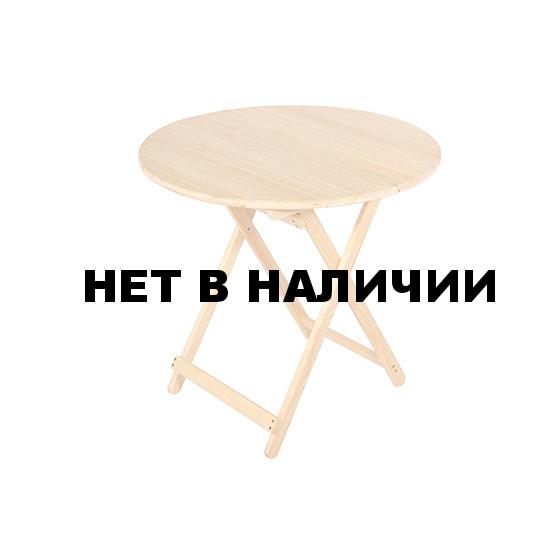 Стол складной Банные Штучки большой круглый сосна 79x79x73 см 32187