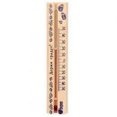 Термометр для предбанника Банные Штучки Держи градус 18057