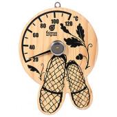 Термометр для бани и сауны Банные Штучки Лапти 18040