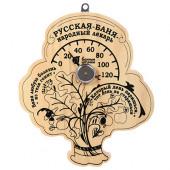 Термометр для бани и сауны Банные Штучки Пословицы 18052