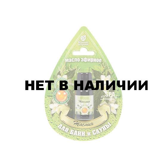 Эфирное масло Банные Штучки Жасмин 10 мл 32210