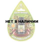 Эфирное масло Банные Штучки Сандал 10 мл 32376