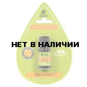 Эфирное масло Банные Штучки Эвкалипт 10 мл 32208