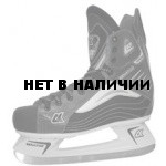 Коньки хоккейные СК Senator Grand ST