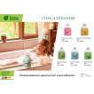 Соль для ванны Банные Штучки Дыхание леса 500 г 32432