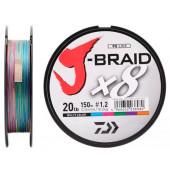 Леска плетеная Daiwa J-Braid X8 300м 0,42мм (46,5кг) мультиколор