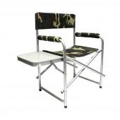 Кресло алюминиевое складное Следопыт PF-FOR-AKS04 со столиком