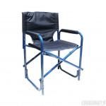 Кресло складное Следопыт PF-FOR-SK06