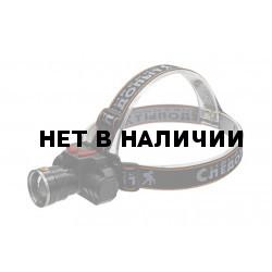 Фонарь налобный Сибирский Следопыт Импульс PF-PFL-HL41