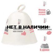 Шапка для бани Hot Pot Индикатор настроения (войлок) 41243