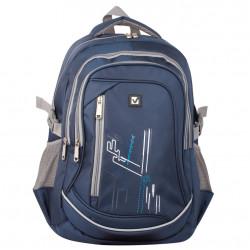 Рюкзак школьный Brauberg Старлайт 30 л 226342
