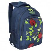 Рюкзак школьный ортопедический Grizly Яблоня 13,5 л RG-062-1/1 (229515)