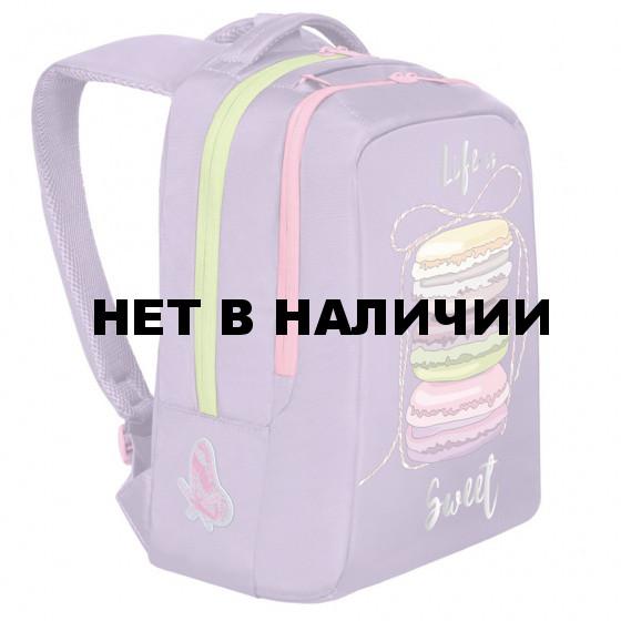 Рюкзак школьный ортопедический Grizly Макаруны 12 л RG-066-1/2 (229518)