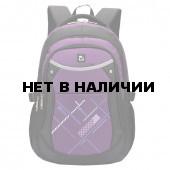 Рюкзак школьный Brauberg Мамба 30 л 225525