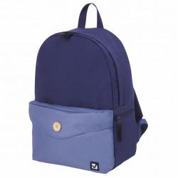 Рюкзак городской Brauberg Sydney Blue 18 л 228838