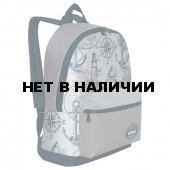 Рюкзак городской Grizly Маяк 20 л RQ-007-4/1 (229477)