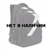 Рюкзак городской Grizly White X 21,5 л RU-030-1/4 (229490)