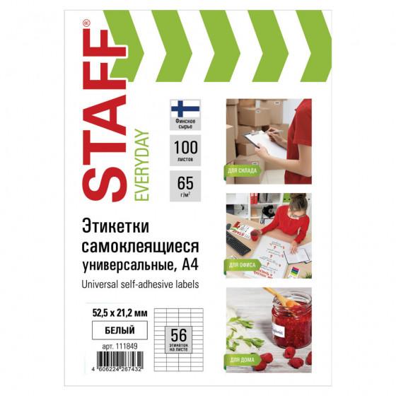 Этикетка самоклеящаяся Staff Everyday 52,5х21,2 мм 100 листов по 56 шт белая 111849