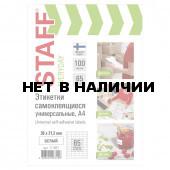Этикетка самоклеящаяся Staff Everyday 38х21,2 мм 100 листов по 65 шт белая 111851