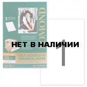 Этикетка самоклеящаяся Lomond 210х297 мм 50 листов по 1 шт белая 2000005