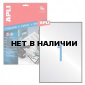 Этикетка самоклеящаяся Apli 210х297 мм 20 листов по 1 шт серебристая 10071