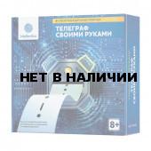 Электронный конструктор Intellectico Телеграф своими руками 1101