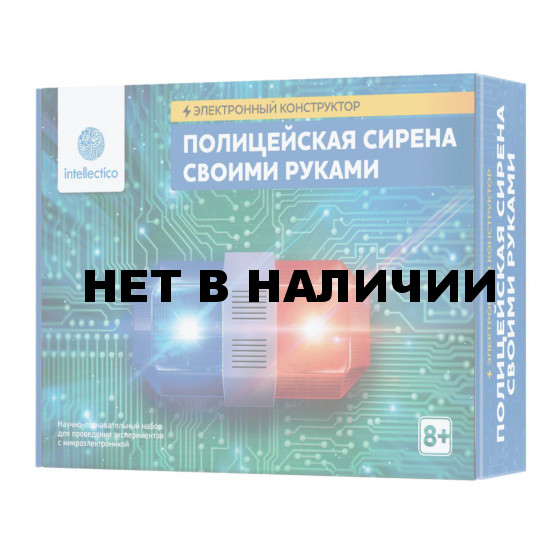 Электронный конструктор Intellectico Полицейская сирена своими руками 1002