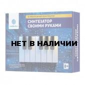Электронный конструктор Intellectico Синтезатор своими руками 1004
