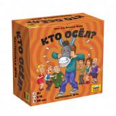 Игра настольная детская карточная Звезда Кто осел? в коробке 8669