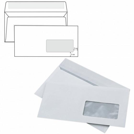 Конверты почтовые E65 правое окно, отрывная полоса, внутренняя запечатка, 1000 шт