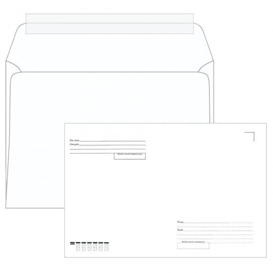 Конверты почтовые С4 отрывная полоса, Куда-Кому, 500 шт