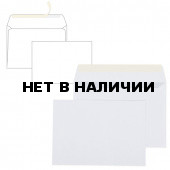 Конверты почтовые С6 отрывная полоса, внутренняя запечатка, 1000 шт