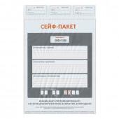 Сейф пакеты полиэтиленовые (328х510+50 мм) индивидуальный номер, 50 шт