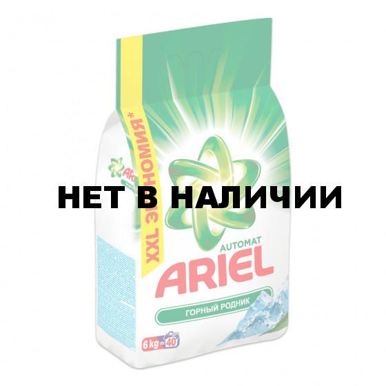 Стиральный порошок автомат Ariel Горный родник 6 кг
