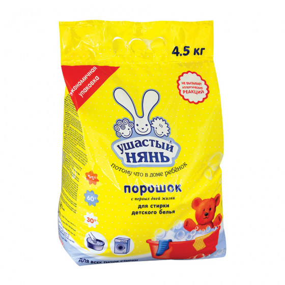 Стиральный порошок детский Ушастый Нянь 4,5 кг